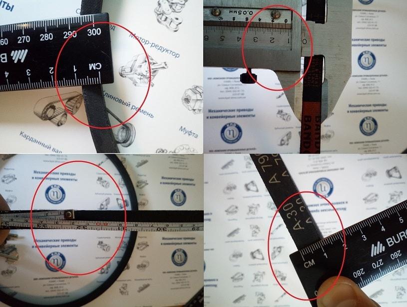 Клиновые ремни - инструкция по подбору