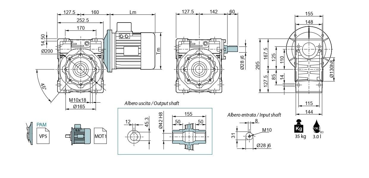 Червячный редуктор NMRV 110